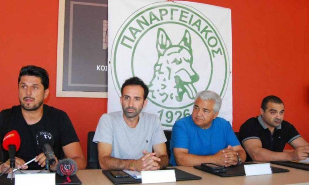 Η νέα διοίκηση του Παναργειακού (photo)