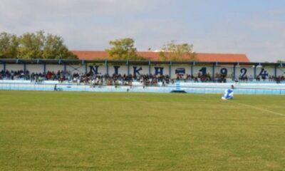 Ανακατασκευή από το... FB στο γήπεδο της Νίκης Βόλου (photo) 10