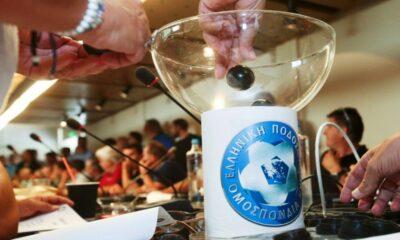 Κύπελλο Ελλάδας: Κληρώνει σήμερα για τα ημιτελικά 9
