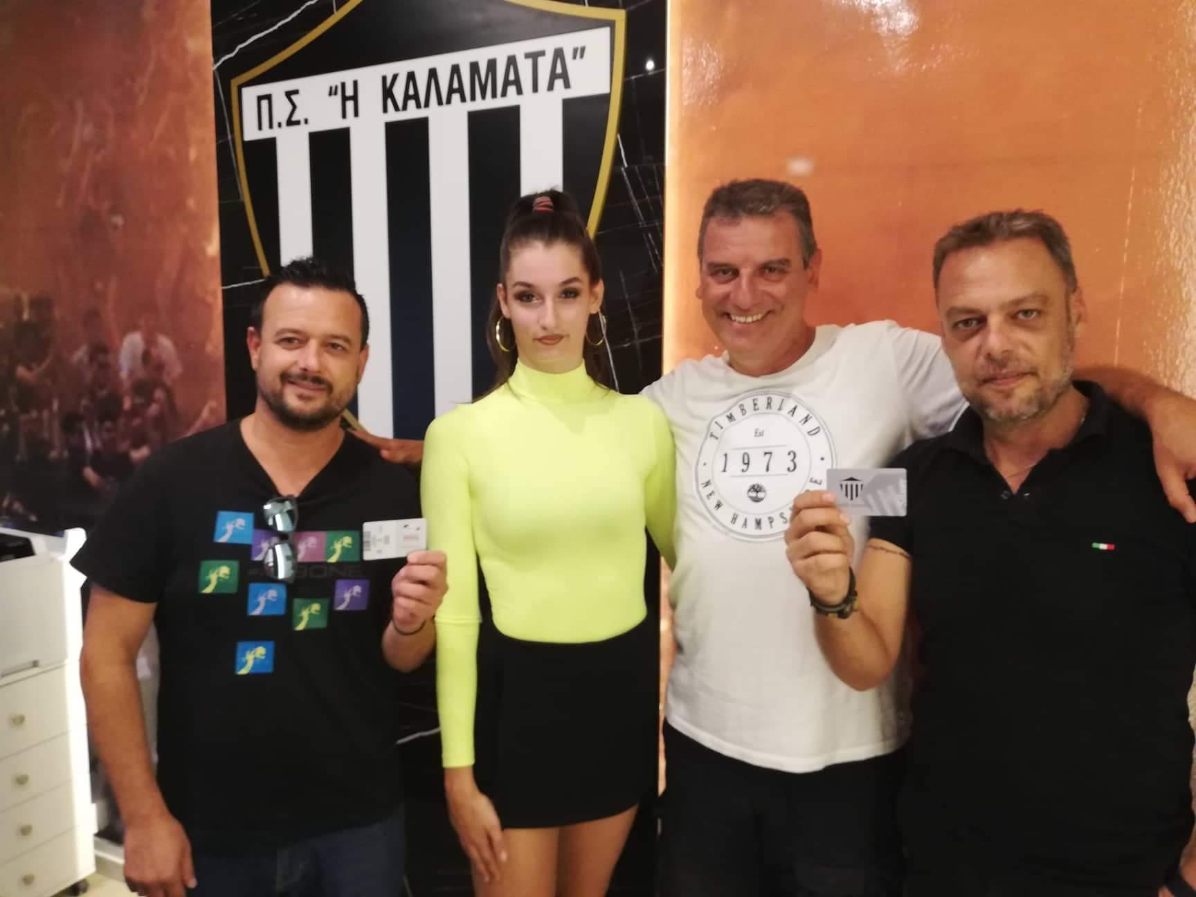 Παρέλαβαν τα διαρκείας της Καλαμάτας οι τυχεροί της κλήρωσης του sportstonoto (photos+video)
