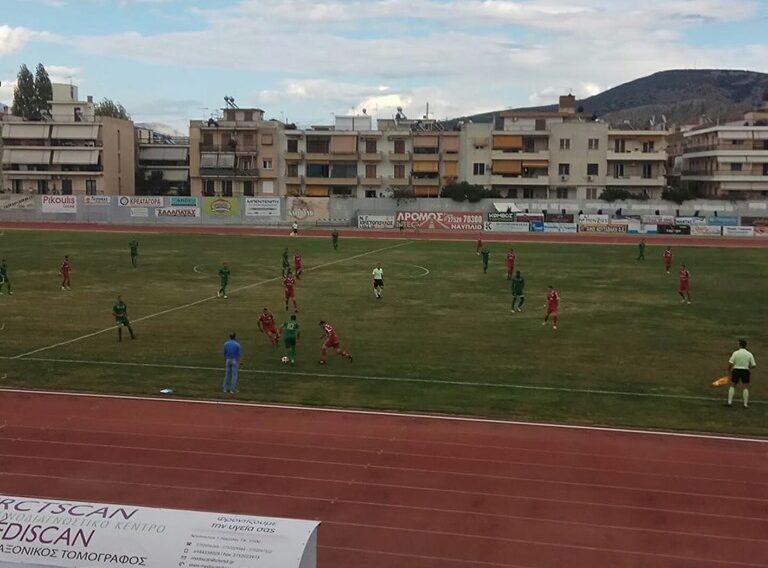 Ναύπλιο – ΠΑΟ Βάρδας 1-0: Η μπάλα ήταν με το Ναύπλιο!