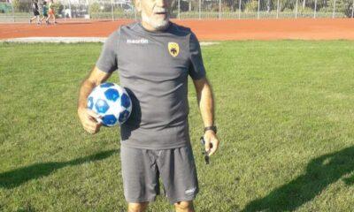 Στο... τσάμπα και για προπονητή η ΑΕΚ Τρίπολης 16