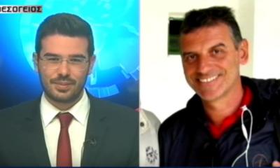 """Ο Σωτήρης σε """"Μεσόγειος tv"""": """"Αυτός είναι ο νέος προπονητής της Καλαμάτας...""""! (video) 18"""