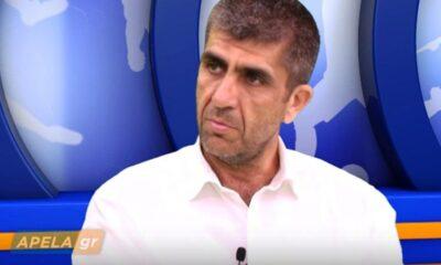 Νέα επιβεβαίωση Sportstonoto.gr: Το χρήμα ρέει τρελά σε Αστέρα Βλαχιώτη... 18
