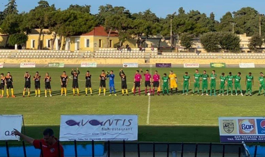 Μια άλλη καλύτερη Ρόδος, 1-0 την Νέα Αρτάκη!