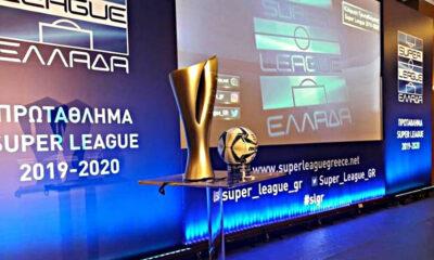 SuperLeague Interwetten: Η βαθμολογία μετά από τη νίκη της ΑΕΛ 6