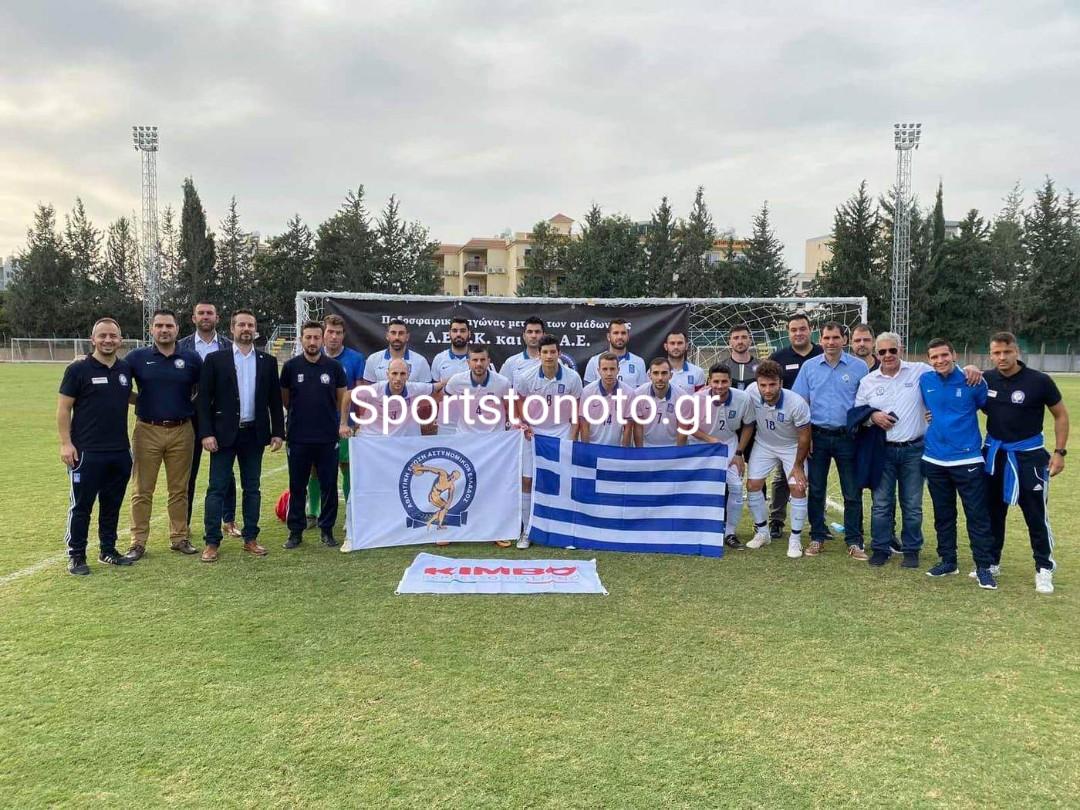6-2 η ελληνική Αστυνομία (με Μάριο Μπιτσάνη) την Κυπριακή!