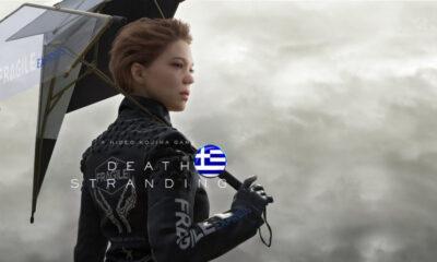 """Death Stranding: Όταν ο Norman Reedus του Walking Dead """"μιλά"""" Ελληνικά! (+videos) 6"""