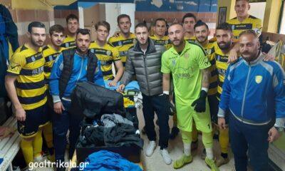 Πήγε στα Τρίκαλα και είδε την πρώην ομάδα του, ο Φορτούνης! 8