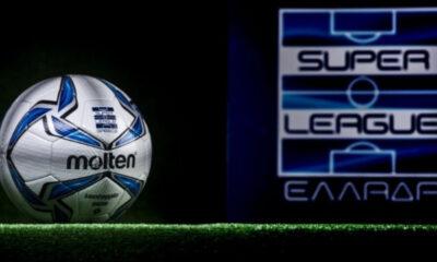 Super League 1: Δοκιμάζεται σε Ξάνθη ο Ολυμπιακός, το πρόγραμμα 9ης αγωνιστικής 6
