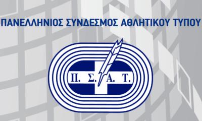Τα Δημοσιογραφικά βραβεία του ΠΣΑΤ για το 2019 12