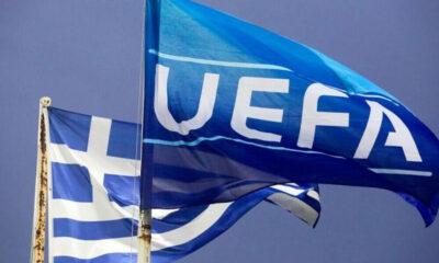 Βαθμολογία UEFA: Παρέμεινε στη 17η θέση η Ελλάδα, αύξησε τη διαφορά η Σερβία
