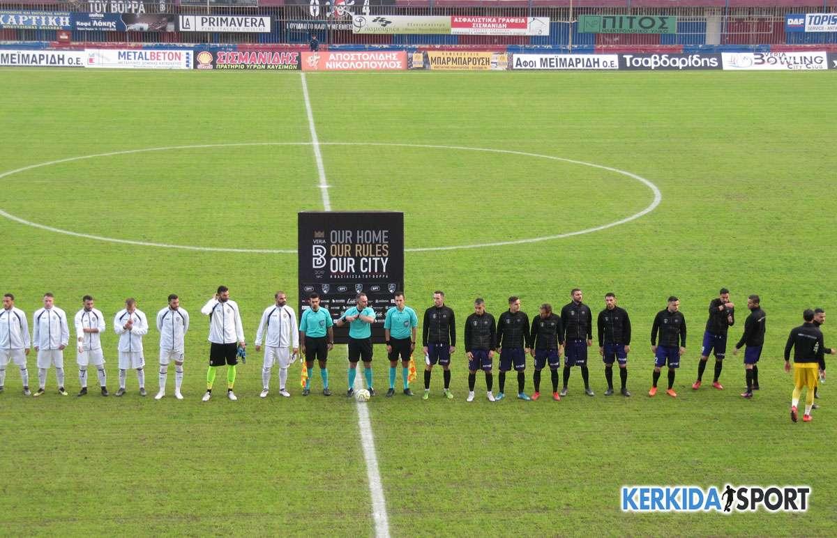 Football League: Η βαθμολογία μετά τους αγώνες του Σαββάτου (30/11), το πρόγραμμα – Ξεφεύγει ο ΑΟΤ!