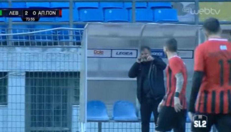 """Πήρε το ξενοδοχείο (!) την ώρα του αγώνα: Πάει, έχει """"ξεφύγει"""" ο Καλαϊτζίδης (+video)"""