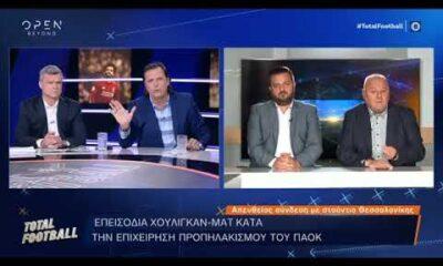 Ολυμπιακός – ΠΑΟΚ: Έξαλλος ο Μητρόπουλος, αποχώρησε από τηλεοπτική εκπομπή! (video) 7