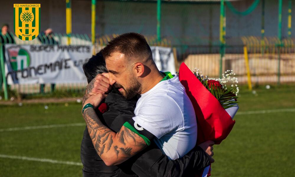 Πρόταση γάμου σε γήπεδο Γ' Εθνικής (+video)
