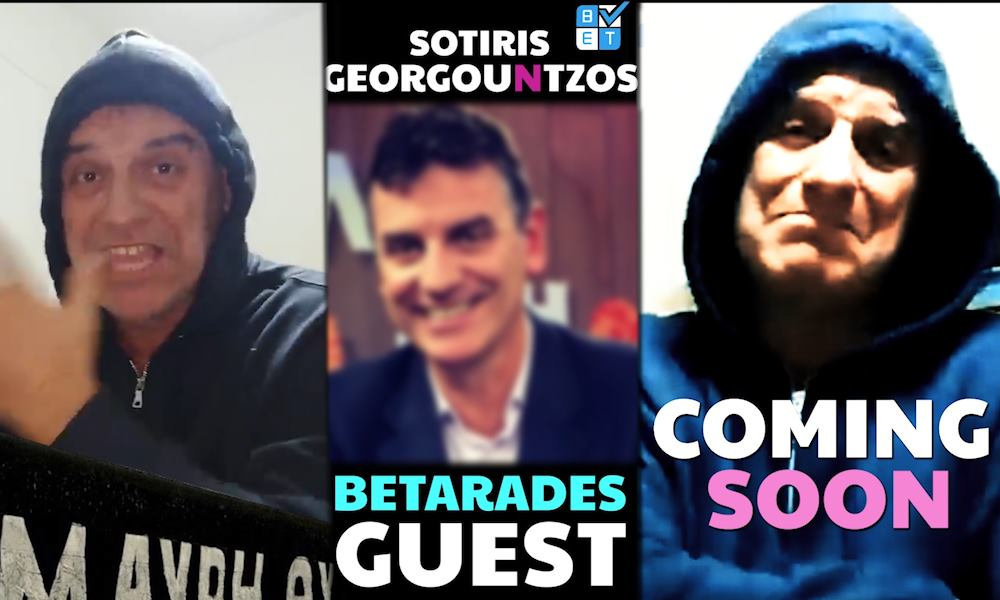 Θεσσαλονίκη από σήμερα (Τρίτη) ο Σωτήρης καλεσμένος των φοβερών Betarades! (+video)