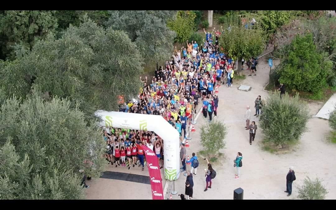 Ο Α.Ο. Φιλιατρών στο Pedion Areos Park Run Series #4