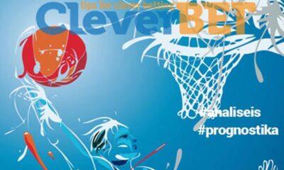 Προγνωστικά Μπάσκετ Ευρωλίγκα: Στου Δρόμου Τα Μισά 8