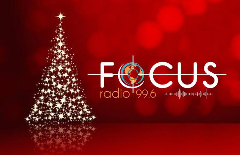Χριστουγεννιάτικος διαγωνισμός από τον Focus Radio 99.6