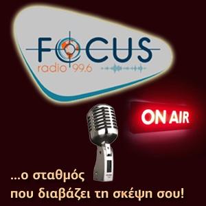 Focus Radio 99,6