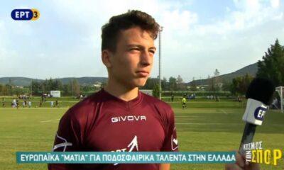 Γιώργος Χαραλαμπόγλου: Το ανερχόμενο αστέρι από τη Μακεδονία, ετοιμάζει βαλίτσες... (+video) 5
