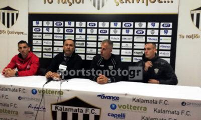 Η συνέντευξη Τύπου μετά το Καλαμάτα - Τρίκαλα 0-1 (video) 6