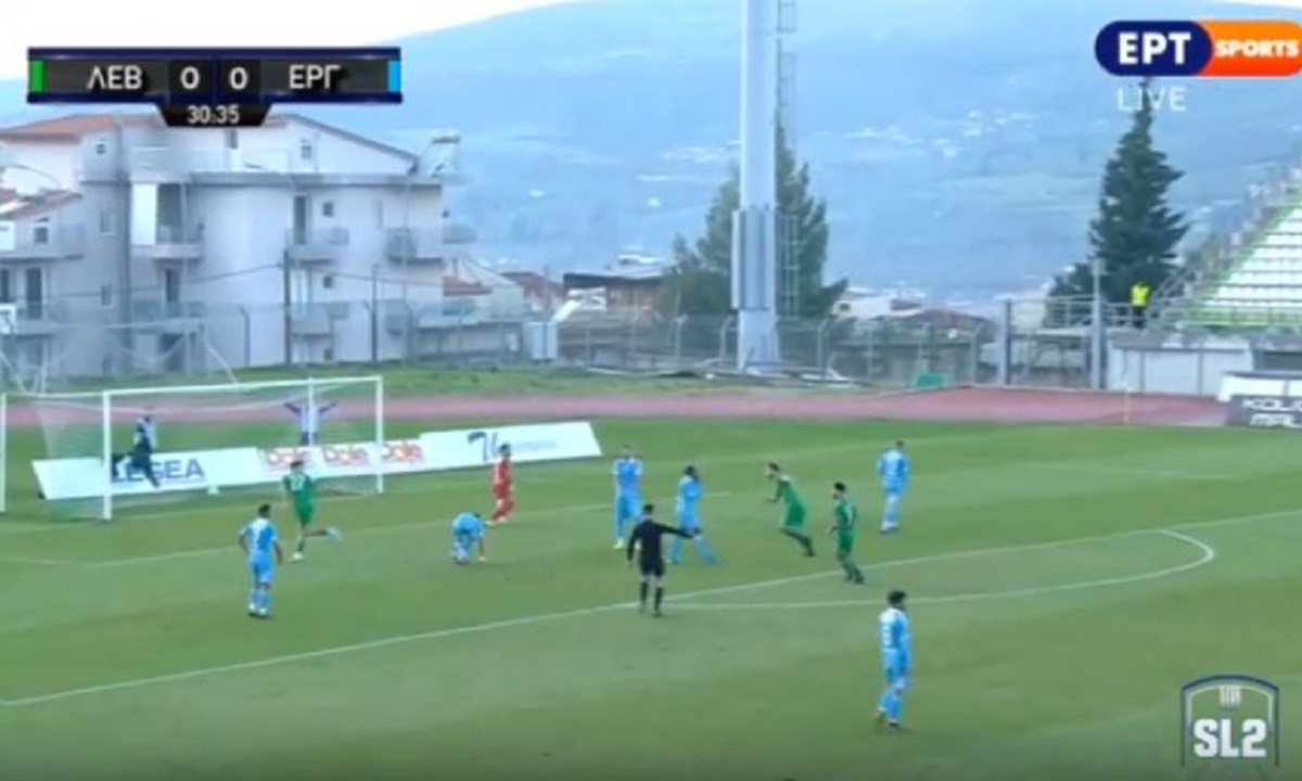 Λεβαδειακός – Εργοτέλης 1-0: Με γκολάρα του Ιωαννίδη (+video)