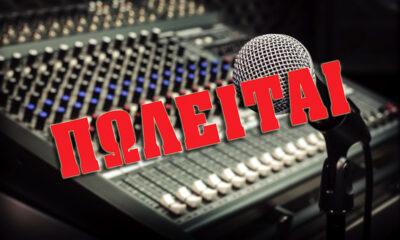 ΑΓΓΕΛΙΑ: Πωλούνται ραδιοφωνικοί σταθμοί στην Πελοπόννησο 6