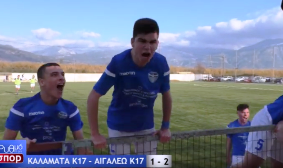 K 17: Καλαμάτα – Αιγάλεω 1-2 (video)