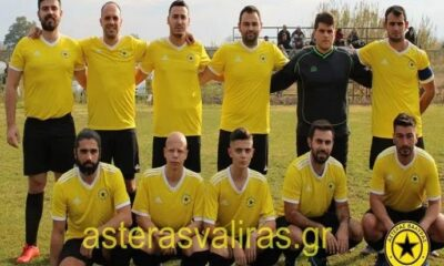 ΝΙΚΗ ΦΙΛΙΑΤΡΩΝ-ΑΣΤΕΡΑΣ ΒΑΛΥΡΑΣ F.C (1-1): Τσίμπησαν βαθμό στο 90+ 14