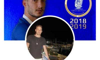 ΣΟΚ με... Καντούτση σε Καλαμάτα: Τo προφίλ του στο FB, με λάβαρο της Νίκης Βόλου! 30