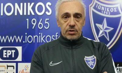 """Δήλωση ΣΟΚ Χαραλαμπίδη: """"Αν ήξερα πως με πούλησαν... ήταν ένα χαμένο (!) παιχνίδι με τον Ιωνικό""""!!! 5"""