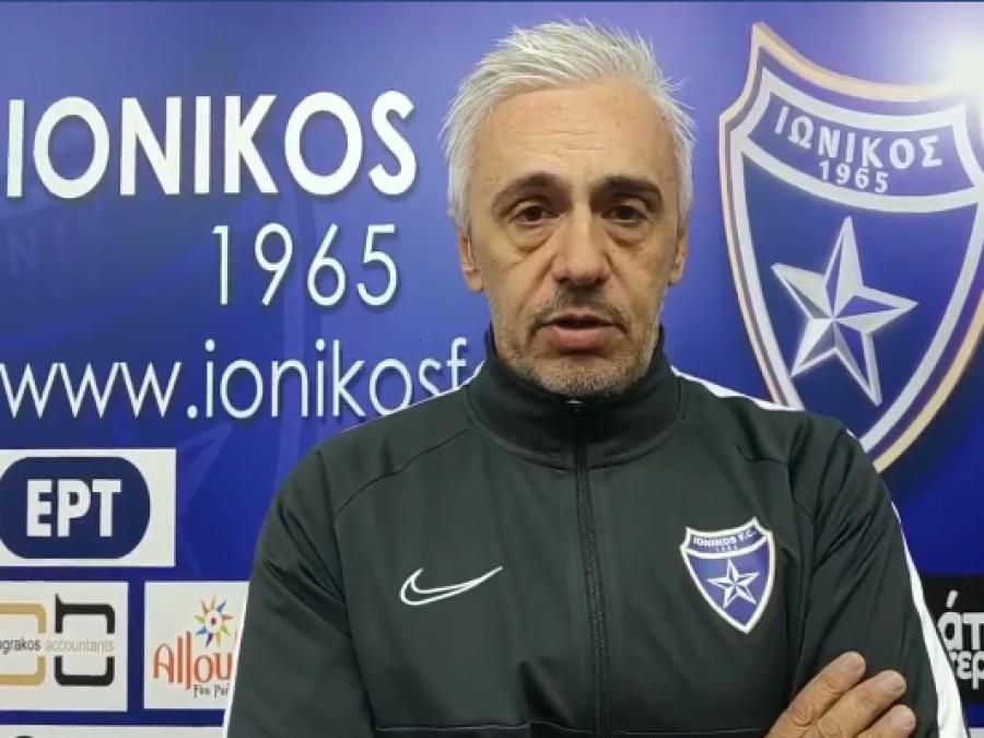 """Δήλωση ΣΟΚ Χαραλαμπίδη: """"Αν ήξερα πως με πούλησαν… ήταν ένα χαμένο (!) παιχνίδι με τον Ιωνικό""""!!!"""