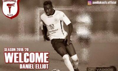 Τα δύο.. νέα, μεγάλα, αφεντικά πήραν και Daniel Elliot σε Πανηλειακό! 20