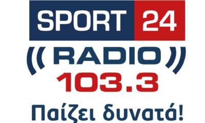 """Ο Σωτήρης Γεωργούντζος στο """"sport24 radio"""" (live ηχητικό) 8"""