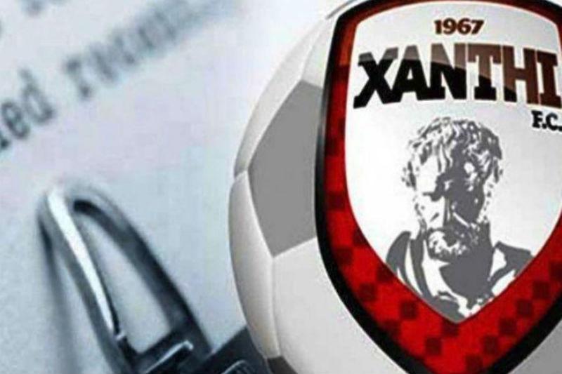 Βγήκε η απόφαση: Ανακαλείται η άδεια συμμετοχής ΠΑΕ Ξάνθη σε Super League, πρόστιμο 200.000 ευρώ!