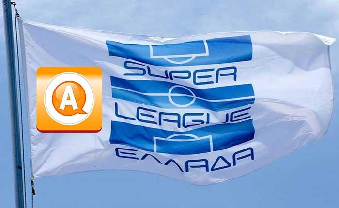 Super League: Εντός έδρας οι πρωτοπόροι