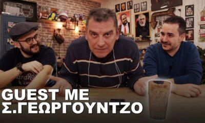 """Επιτέλους βγήκε """"στον αέρα"""": Η (απίστευτη) εκπομπή του Σωτήρη Γεωργούντζου στους """"Βetarades""""!!! (video) 12"""