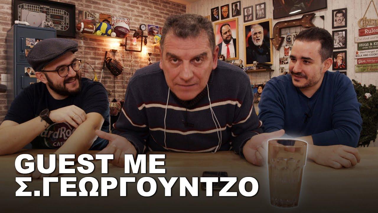"""Επιτέλους βγήκε """"στον αέρα"""": Η (απίστευτη) εκπομπή του Σωτήρη Γεωργούντζου στους """"Βetarades""""!!! (video)"""