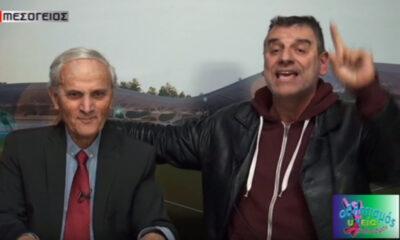 Ο Σωτήρης Γεωργούντζος τα λέει έξω από τα δόντια στην τηλεόραση Μεσόγειος (+videos) 4