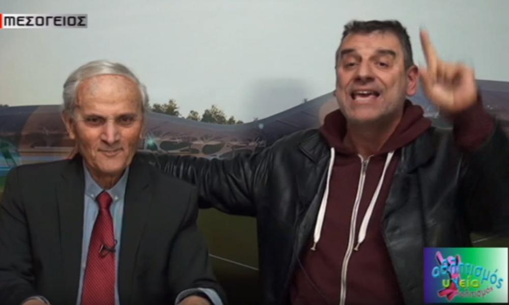 Ο Σωτήρης Γεωργούντζος τα λέει έξω από τα δόντια στην τηλεόραση Μεσόγειος (+videos)