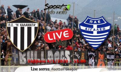 LIVE BLOG: Καλαμάτα - Αιγάλεω, Football League (15:00) 12