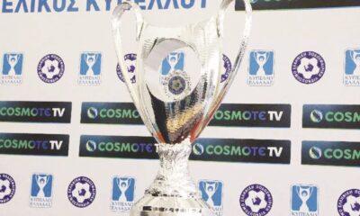 Και εξώδικο προς την ΕΠΟ η Cosmote TV για τον τελικό Κυπέλλου 10