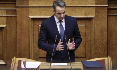 Μητσοτάκης : Μνημόνιο με FIFA και UEFA, απειλές για ποδοσφαιρικό Grexit και διακοπή πρωταθλήματος 6