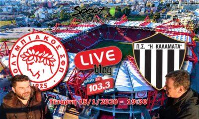 LIVE: Ολυμπιακός - Καλαμάτα (+ράδιο, 19:30) 14