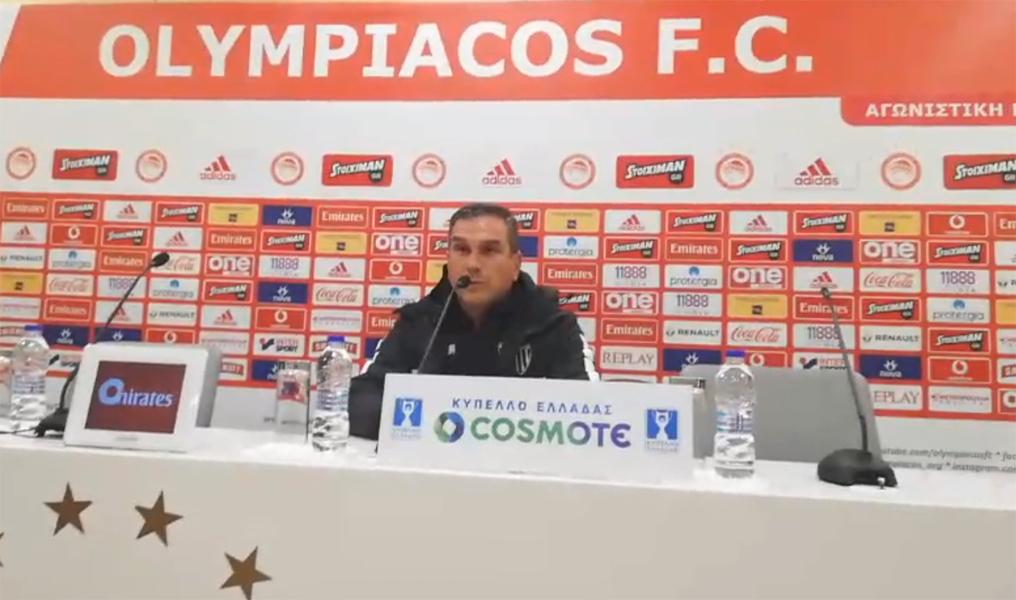 Ολυμπιακός-Καλαμάτα 4-1: Τι είπαν ο Βούζας, Μαρτίνς στη συνέντευξη Τύπου (video)