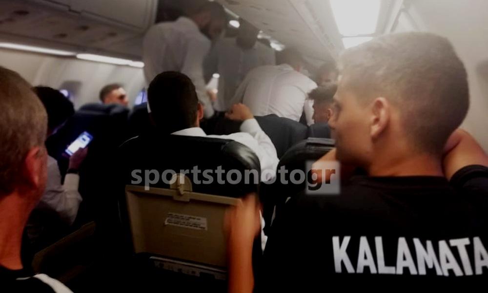 ΠΑΕ Καλαμάτα: Από το Τσάρτερ στο καράβι (φεύγει Παρασκευή) σε Ρόδο, μένουν Αθήνα μέχρι Ολυμπιακό!