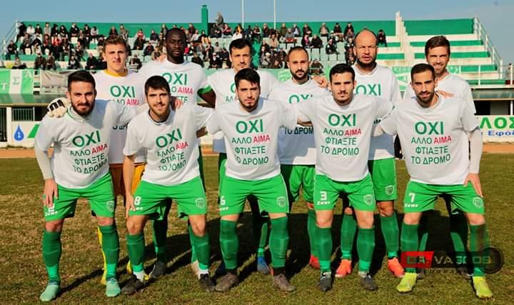 Τρομερός ΠΑΟ Βάρδας 4-1 το Ναύπλιο!