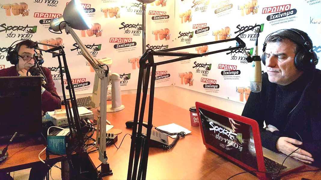 Sportstonoto Radio, σήμερα 5 με 8 μ.μ. !